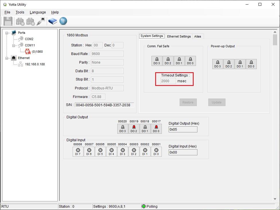 Screenshot Yotta utility (System settings)